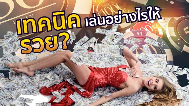 banner-casino-tech