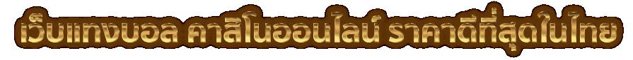 banner ufabet
