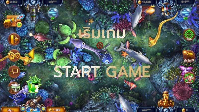 9.หน้าเริ่มเกมพร้อม-'ยิง' FISHERMEN-GOLD เกมยิงปลา Fish hunter